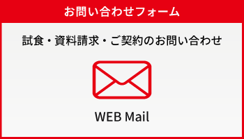bunner350200mail.png